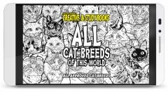 Huawei-AllCatBreeds-01-1